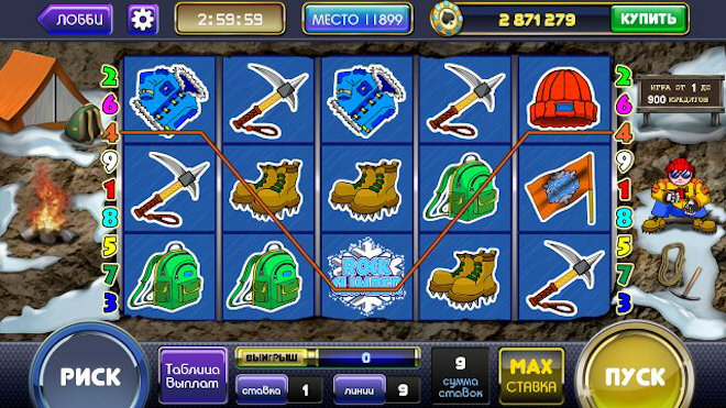 Азартные онлайн-приложения от казино  Супер Слотс