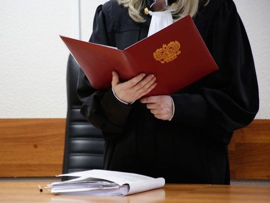 Белгородский районный суд вынес приговор закражу четырёх пачек кофе