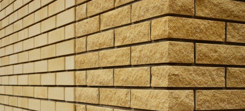Качественные строительные и отделочные материалы по выгодным ценам