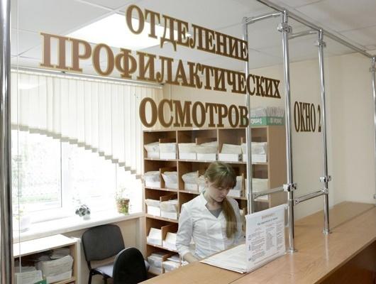 Треть населения Белгородской области привилась от гриппа