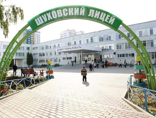 Шесть белгородских школ попали вчисло лучших вРоссии