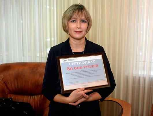 ВГубкине «Металлоинвест» вручил гранты победителям конкурсов всфере образования издравоохранения*