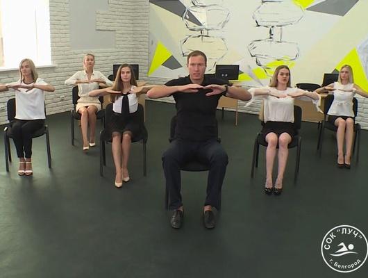 ВБелгородскойобласти запустили проект вподдержку производственной гимнастики