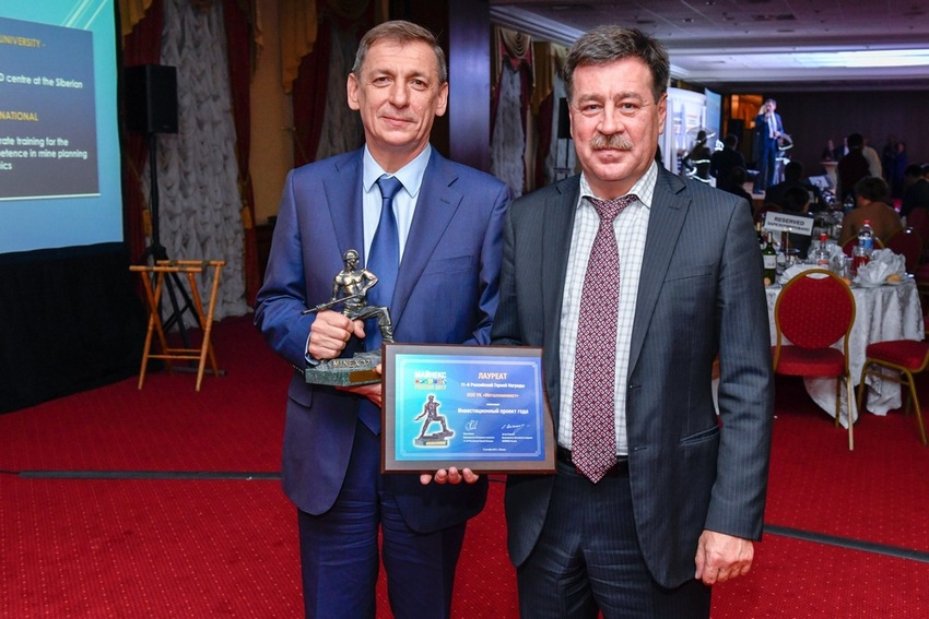 «Металлоинвест» стал обладателем Российской горной награды – 2017*