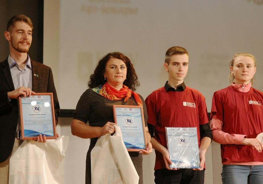 ВБелгороде наградили победителей фестиваля «Мир равных возможностей»