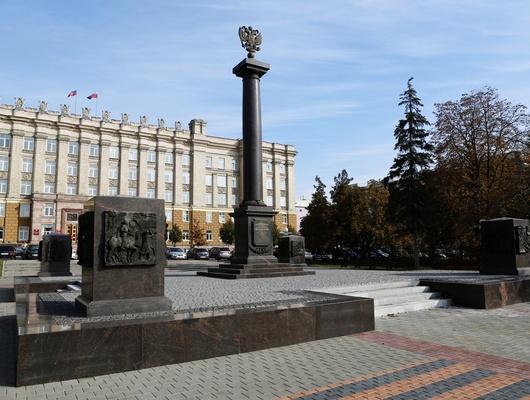 Белгородское правительство объявило планы развития области наближайшие три года