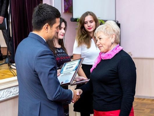 Стойленский ГОК вручил премии преподавателям старооскольского техникума*