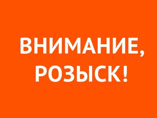 ВБелгороде разыскивают пропавшую девушку