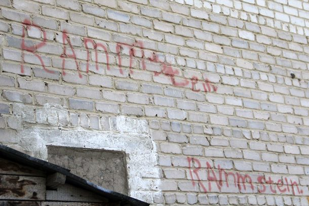 Граффити от любителей немецкого металла по-прогрессовски