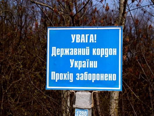 Пропавшую вБелгородской области девочку нашли наУкраине