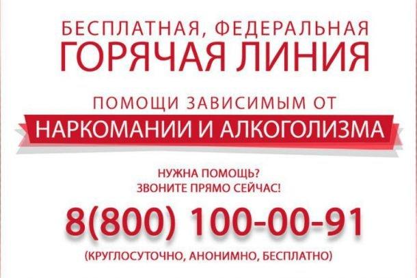 Если вам и или вашим близким нужна помощь