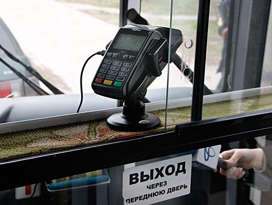10против 15. Работает ливБелгороде система безналичной оплаты проезда