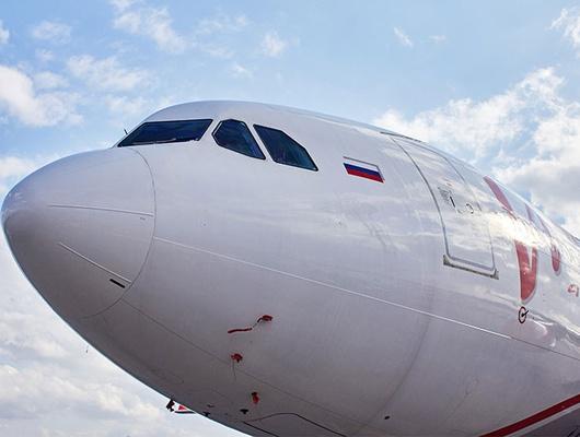 «ВИМ-Авиа» вернёт белгородских туристов сзадержкой на три дня