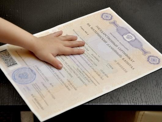 Более 48тысяч белгородских семей потратили материнский капитал нажильё
