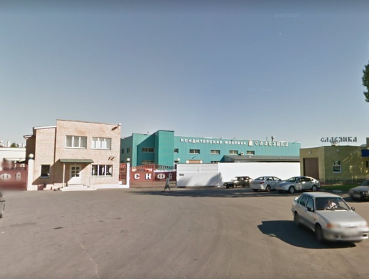 ВСтаром Осколе накондитерской фабрике погибла работница