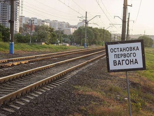 ВСтаром Осколе два подростка пострадали, делая селфи напоезде