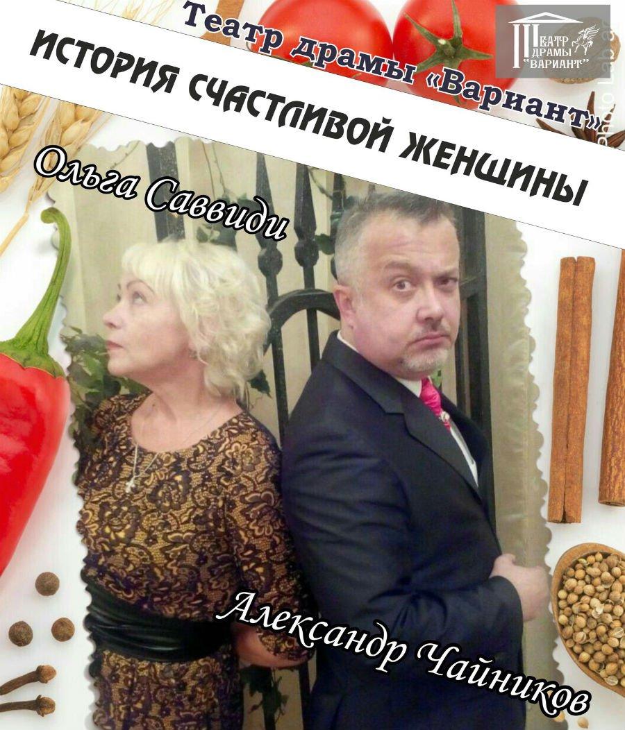Афиша Первоуральска. Чем заняться в выходные