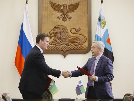 Россельхозбанк заключил соглашение справительством Белгородскойобласти