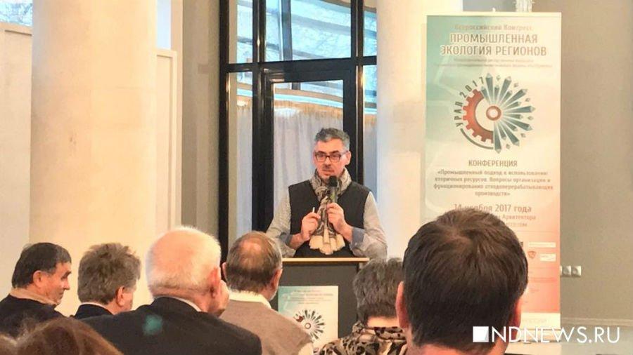 Проблемой хрома в Первоуральске занялись чешские ученые