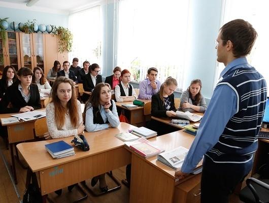 Длябелгородских педагогов, подготовивших призёров олимпиад, учредят гранты