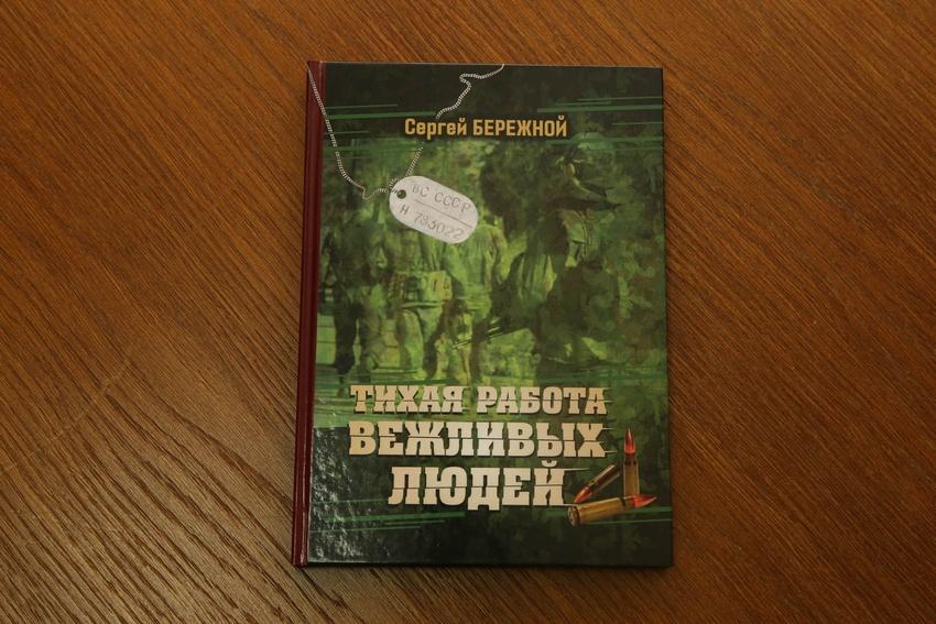 ВБелгородской области выбрали лучшие книги региона