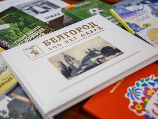 Чтоинтересного будет вБелгороде нарегиональном книжном фестивале
