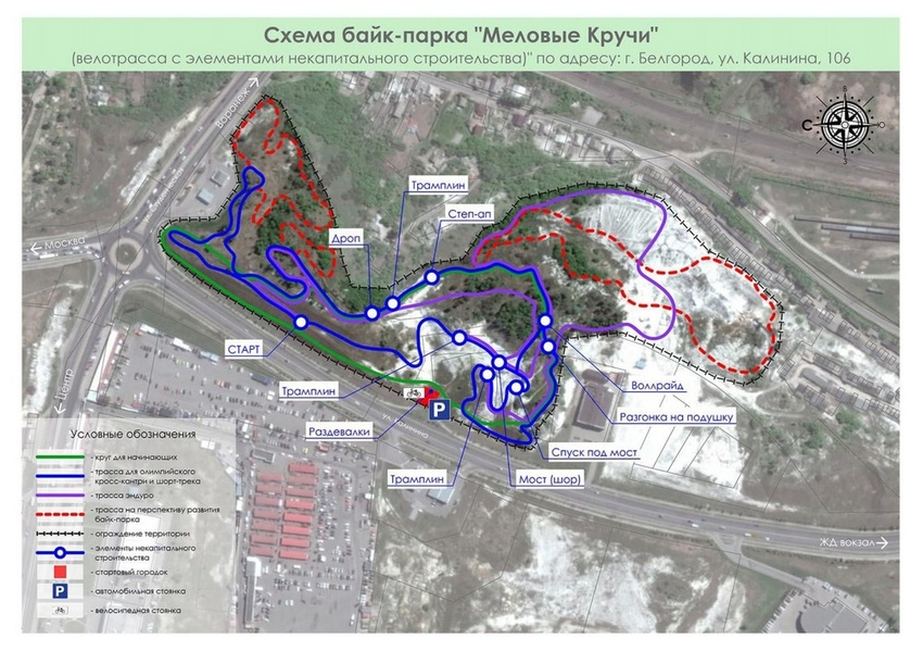 Белгородская федерация велоспорта получила грант настроительство байк-парка