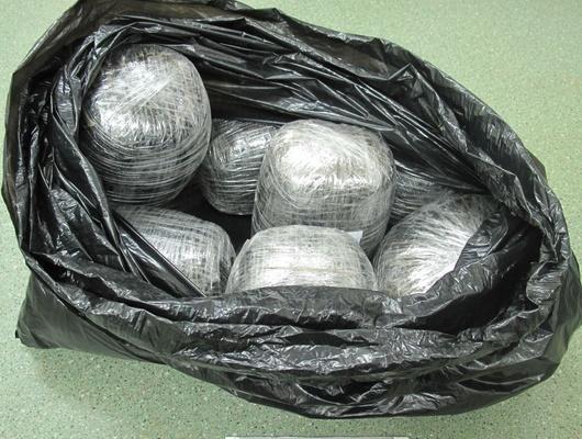 Белгородские таможенники задержали награнице 5кгмарихуаны