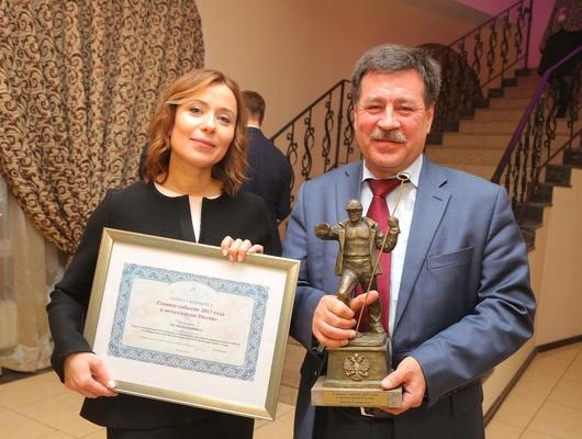 Главным событием года вметаллургии России признали пуск комплекса ГБЖ-3 «Металлоинвеста»*