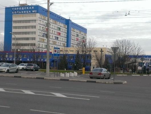 Прокуратура нашла нарушения Трудового кодекса вгорбольнице № 2 Белгорода