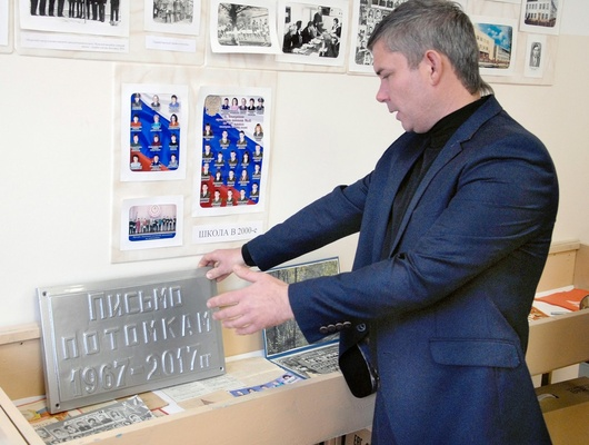«Слушайте, товарищи потомки!» Очём писали вбудущее белгородские школьники 1960-х годов