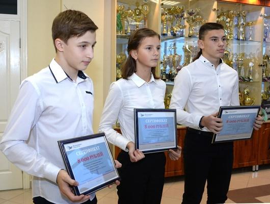 ВГубкине назвали обладателей грантов программы «Наши чемпионы»*