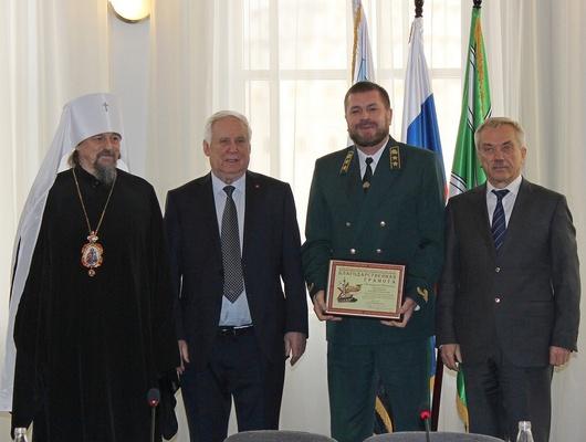 Семь белгородцев получили премию Николая Рыжкова «Созидание»
