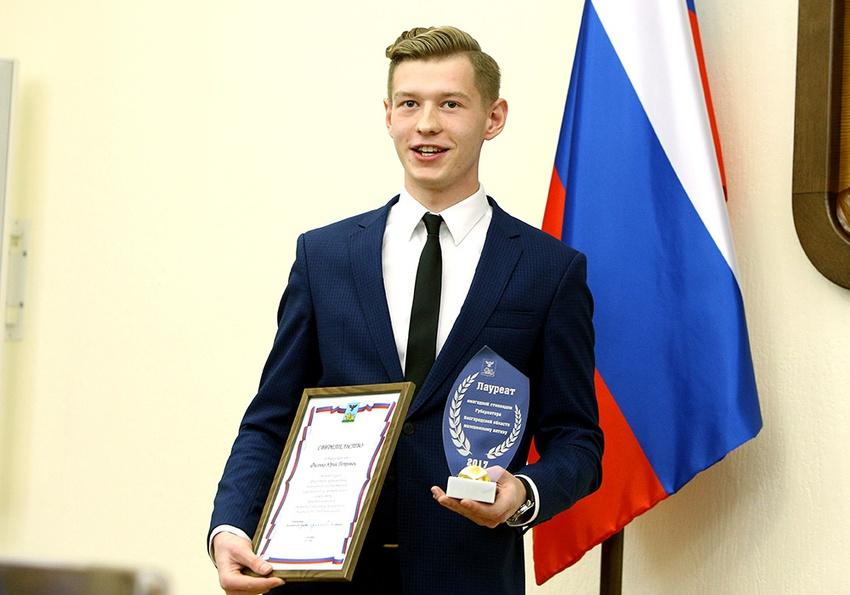 20 белгородских студентов получили губернаторские стипендии