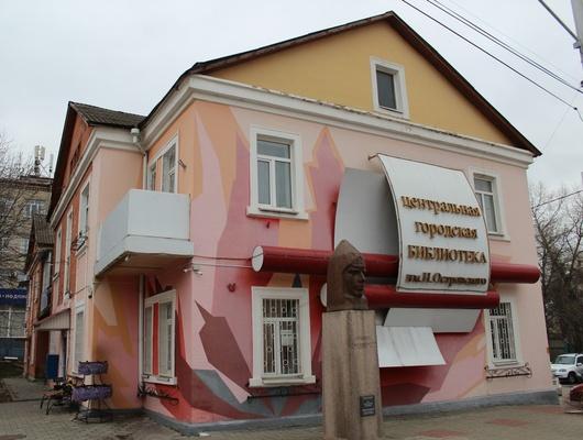 5фактов остарейшей городской библиотеке Белгорода