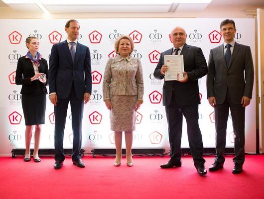 Компанию «Тепличный комплекс Белогорья» отметили российским Знаком качества*