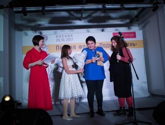 Белгородский проект помощи онкобольным детям получил спецприз в Москве