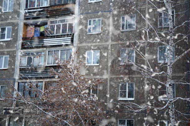 Погода в Первоуральске: всем целых костей на этих выходных