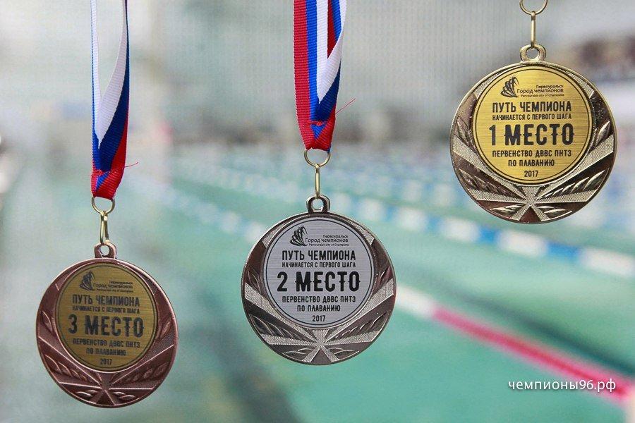 Кубок Чемпионов, заплывы для мам, пробежка и бои для взрослых