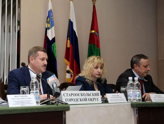 ВСтаром Осколе объявили конкурс надолжность главы администрации округа