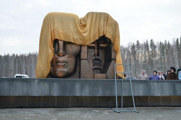 В Екатеринбурге открыли «Маски скорби»