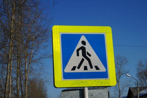Штраф для водителей, не пропустивших пешеходов, возрос до 2500 рублей