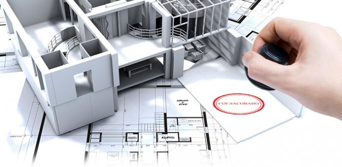 Как перевести квартиру в статус нежилого фонда