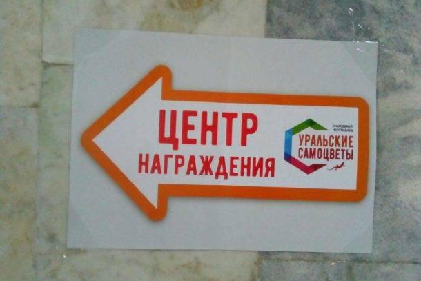 По факту проведения лотереи в день выборов в Свердловской области возбудили дело