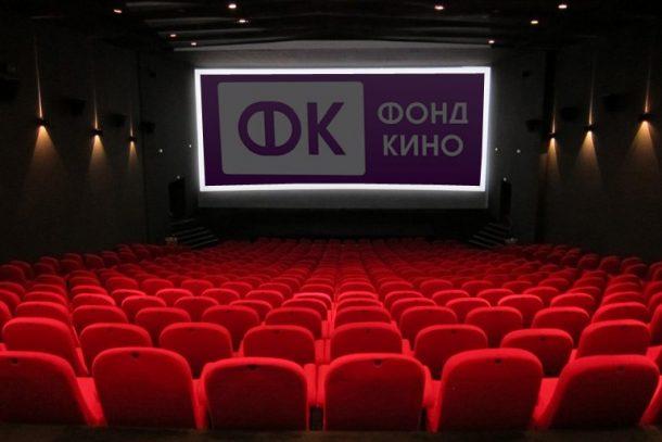 В ИКЦ появится новый современный кинозал
