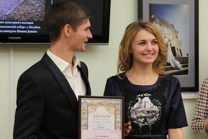 ВБелгороде выбрали лучшие свадебные фотографии