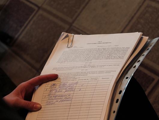 ВБелгородской области зарегистрировали первое коллекторское агентство