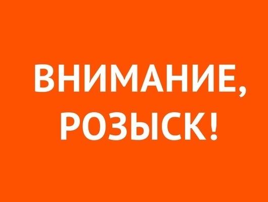 ВБелгороде разыскивают двух девушек