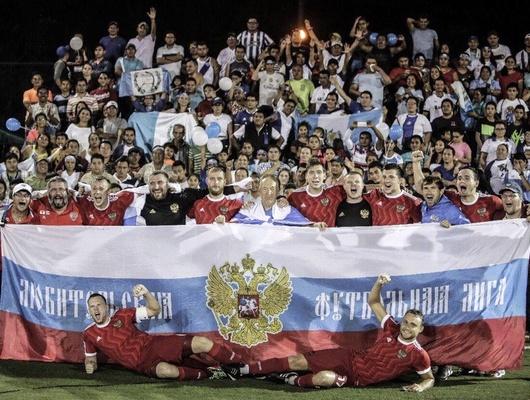 «Люди подходят, искренне жмут руку». Белгородские футболисты всоставе сборной выиграли любительский мундиаль