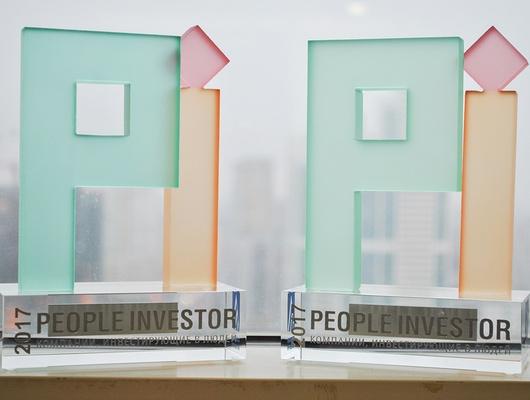 «Металлоинвест» победил вконкурсе корпоративных проектов People Investor*